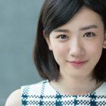 永野芽郁と伊野尾慧の熱愛は本当?twitterに写真が流出!