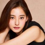 新木優子は韓国とのハーフって本当?実は幸福の科学の信者だった!