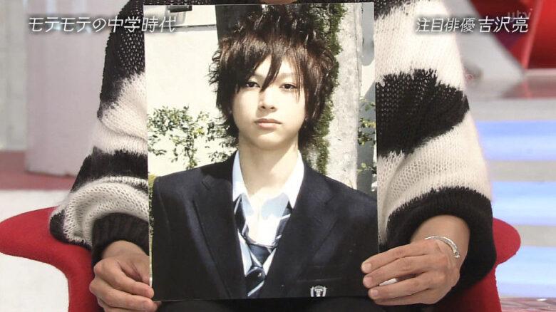 そしてこちらが中学時代の吉沢亮さん!