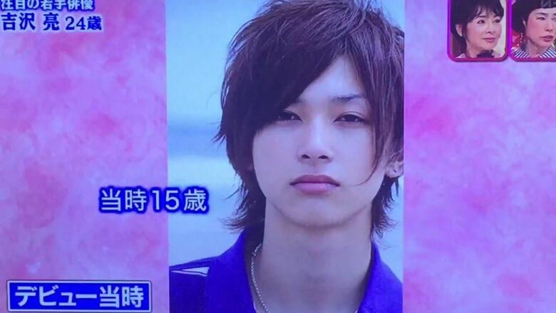 吉沢亮は昔からイケメン?高校や子供時代の写真が美男子すぎる!