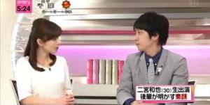 二宮和也と伊藤綾子は結婚に向けて同棲中?