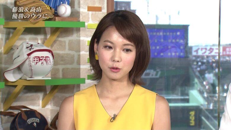 歩美 カタカナ ヒロド