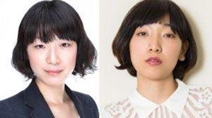 安藤サクラ,似てる女優,江口のりこ