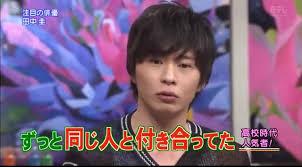 田中圭の学生時代の写真!昔からイケメン?高校や中学はどこ?