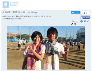 田中真琴,彼氏