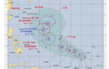 台風28号,進路