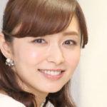 伊藤綾子,結婚,ガセ