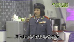 藤原寛,社長,いつから