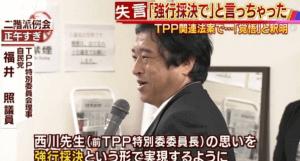 福井照,スキャンダル,過去