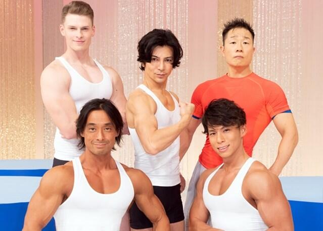 筋肉体操,追加筋肉,嶋田泰次郎