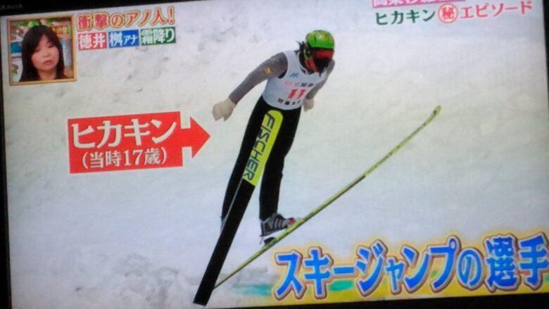 ヒカキンはスキージャンプの選手だった!高梨沙羅の練習相手をしたことも!