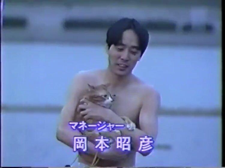 マネージャー ダウンタウン 岡本昭彦はダウンタウンの元マネ!ガキ使でブリーフ一丁で猫を抱く画像がw